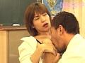 Teacher 先生の甘い誘惑 サンプル画像 No.4