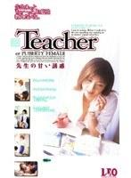 Teacher 先生の甘い誘惑