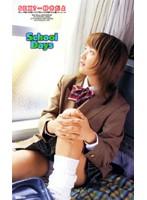 School Days ダウンロード