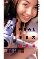 REAL SEX REC.