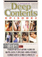 (125um057)[UM-057] Deep Contents EPISODE 2 ダウンロード
