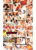 (125um063)[UM-063] REAL SEX REC.2 ダウンロード