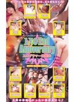 LEO 2nd Anniversary エログラマー賞発表 ダウンロード