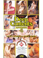 Deep Contents EPISODE 4 ダウンロード