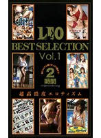 LEO BEST SELECTION Vol.1 ダウンロード