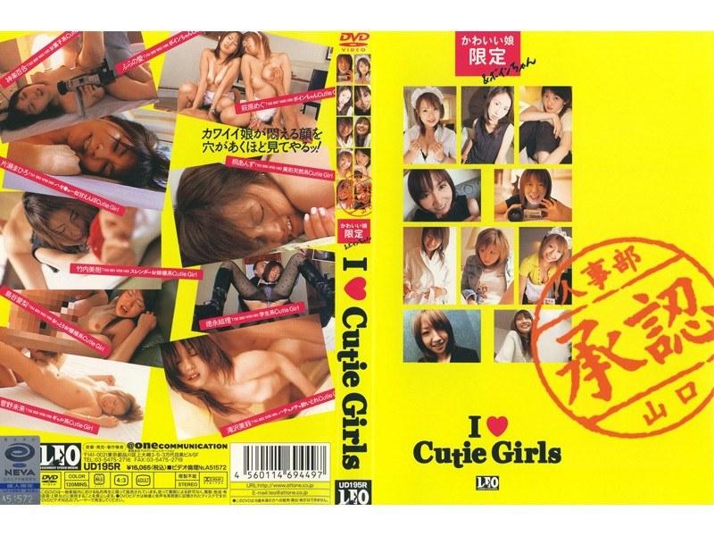 I Love Cutie Girls