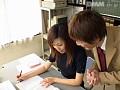 (125ud199r)[UD-199] ザ・ハレンチ女教師 放課後のイケナイ肉体関係 ダウンロード 1