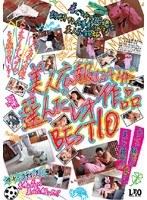 美人広報(24)が選んだレオ作品BEST10