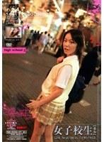 (12bur011)[BUR-011] 女子校生 [さら] ダウンロード
