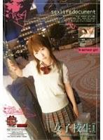 (12bur016)[BUR-016] 女子校生 [ほのか] ダウンロード