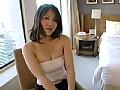 初姫 亜季20歳 2