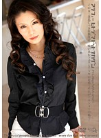 アラフォーヒトヅマ ドット ナカダシ Mrs 38age.NAKA-DASHI