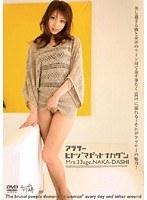 「アラサーヒトヅマ ドット ナカダシ Mrs 33age.NAKA-DASHI 橘いずみ」のパッケージ画像