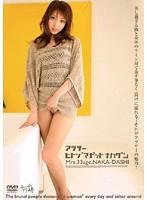 (12dot00013)[DOT-013] アラサーヒトヅマ ドット ナカダシ Mrs 33age.NAKA-DASHI 橘いずみ ダウンロード