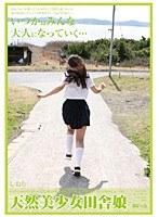 (12fta065)[FTA-065] 天然美少女田舎娘 しおり ダウンロード