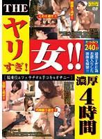 (12fta00091)[FTA-091] THE ヤリすぎ!女!!濃厚4時間 ダウンロード