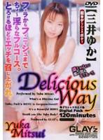 Delicious Way 三井ゆか ダウンロード