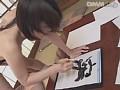 朝倉海音と学校でしようよ! 14