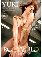 BODY WILD LADY's 02 YUKI ダウンロード