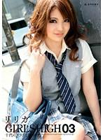 (12gst00015)[GST-015] GIRL'S HIGH 03 リリカ ダウンロード
