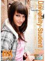 ショーパン08 University-Student ダウンロード