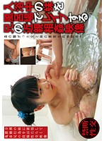 入浴中の妹を風呂場でレイプする兄の近親相姦映像 ダウンロード