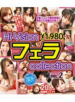 Hi-Vision フェラ Collection VOL.2