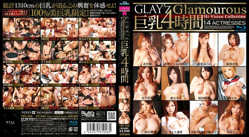 GLAY'z Glamourous 巨乳 4時間 HI-Vision Collection