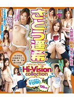 さとう遥希 Hi-Vision Collection