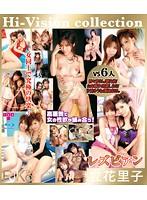 (12tbd00058)[TBD-058] レズビアン 立花里子 Hi-Vision collection ダウンロード