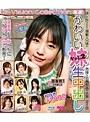 厳選!かわいい妹生中出し Hi-Vision Collection vol.2