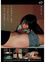 (12yba00006)[YBA-006] 歳の差は30歳 性欲を我慢できずに親のチ●ポを求める少女たち… ダウンロード