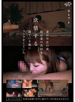 (12yba00009)[YBA-009] 歳の差は30歳 妻が不在の夜娘は妻の真似をして寝ている俺にフェラをしていた ダウンロード