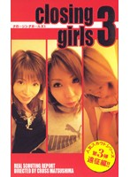 (134bj1007)[BJ-1007] closing girls 3 ダウンロード