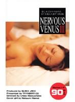 (134bj1011)[BJ-1011] NERVOUS-VENUS 3 ダウンロード