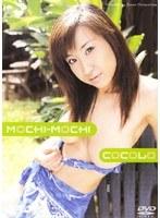 MOCHI-MOCHI COCOLO