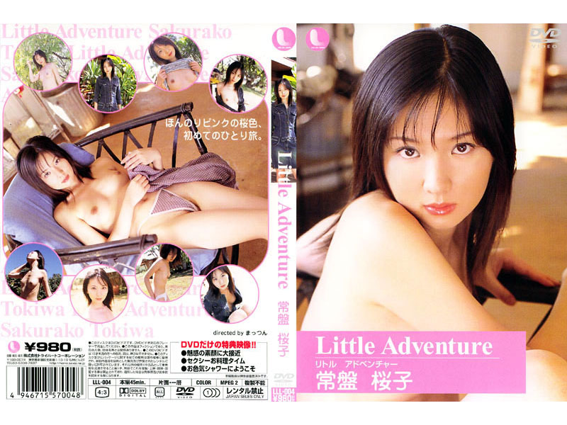 (134lll004)[LLL-004] Little Advencture 常盤桜子 ダウンロード
