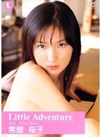 Little Advencture 常盤桜子 ダウンロード