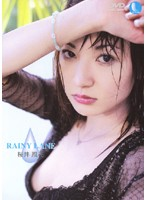RAINY LANE ダウンロード