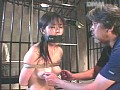 (134prk018)[PRK-018] 媚肉の罠 顔責めの地下室 早川唯 ダウンロード 12