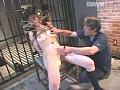 (134prk018)[PRK-018] 媚肉の罠 顔責めの地下室 早川唯 ダウンロード 20