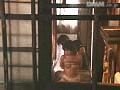 (134prk022)[PRK-022] 縄の覗き窓 岡野美憂 ダウンロード 1