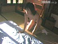 (134prk022)[PRK-022] 縄の覗き窓 岡野美憂 ダウンロード 12
