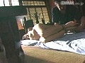 (134prk022)[PRK-022] 縄の覗き窓 岡野美憂 ダウンロード 31