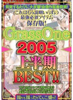Grass One 2005 上半期BEST ダウンロード