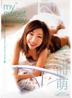 my sweet honey 三浦萌 ダウンロード