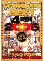 Grass One 2006 BEST4時間 ダウンロード