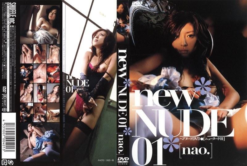 new NUDE 01 [nao.]