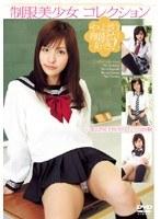 (138sfna002)[SFNA-002] やっぱり制服が好き 制服美少女コレクション ダウンロード