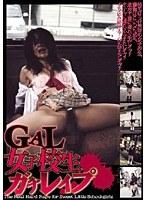 (138sfna016)[SFNA-016] GAL女子校生ガチレイプ ダウンロード